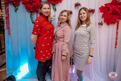 Международный женский день, 8 марта 2019 - Ресторан «Максимилианс» Самара - 3