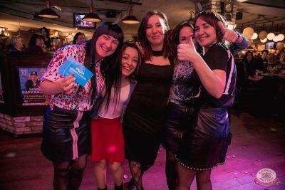 Международный женский день, 8 марта 2019 - Ресторан «Максимилианс» Самара - 36