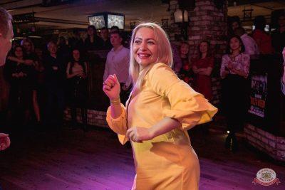 Международный женский день, 8 марта 2019 - Ресторан «Максимилианс» Самара - 42