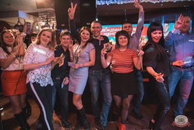 Международный женский день, 8 марта 2019 - Ресторан «Максимилианс» Самара - 47