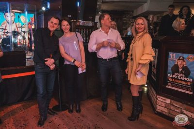 Международный женский день, 8 марта 2019 - Ресторан «Максимилианс» Самара - 48
