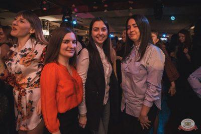 Международный женский день, 8 марта 2019 - Ресторан «Максимилианс» Самара - 50