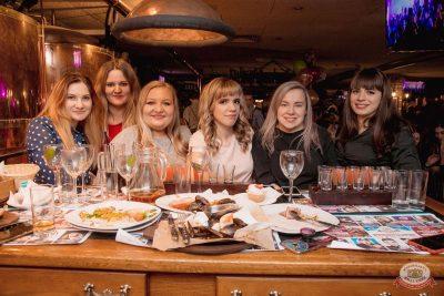 Международный женский день, 8 марта 2019 - Ресторан «Максимилианс» Самара - 56
