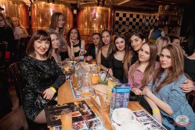 Международный женский день, 8 марта 2019 - Ресторан «Максимилианс» Самара - 59