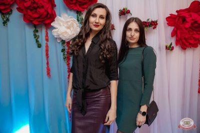 Международный женский день, 8 марта 2019 - Ресторан «Максимилианс» Самара - 6