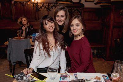 Международный женский день, 8 марта 2019 - Ресторан «Максимилианс» Самара - 63