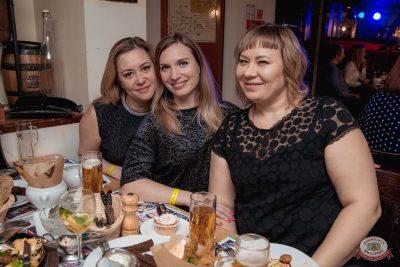 Международный женский день, 8 марта 2019 - Ресторан «Максимилианс» Самара - 74