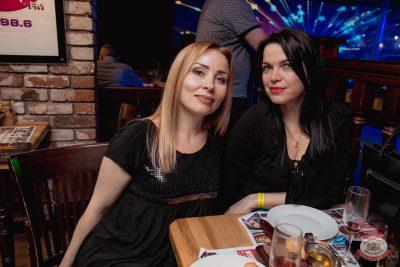 Международный женский день, 8 марта 2019 - Ресторан «Максимилианс» Самара - 76