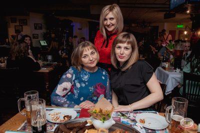 Международный женский день, 8 марта 2019 - Ресторан «Максимилианс» Самара - 77