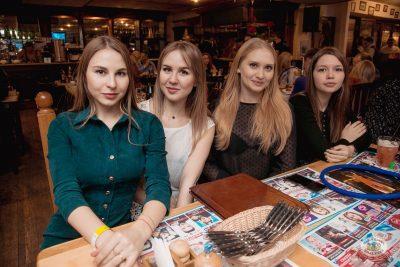 Международный женский день, 8 марта 2019 - Ресторан «Максимилианс» Самара - 82