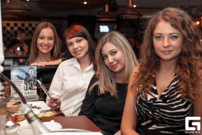 Международный женский день  (фото: geometria.ru), 7 марта 2013 - Ресторан «Максимилианс» Самара - 09