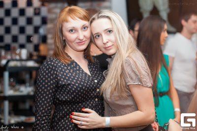Международный женский день  (фото: geometria.ru), 7 марта 2013 - Ресторан «Максимилианс» Самара - 25