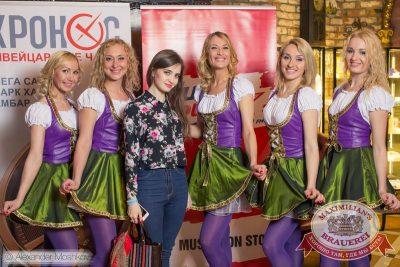 Мисс Бавария, 17 апреля 2015 - Ресторан «Максимилианс» Самара - 04