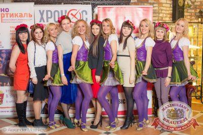 Мисс Бавария, 17 апреля 2015 - Ресторан «Максимилианс» Самара - 06