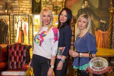 Мисс Бавария, 17 апреля 2015 - Ресторан «Максимилианс» Самара - 07