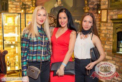 Мисс Бавария, 17 апреля 2015 - Ресторан «Максимилианс» Самара - 08
