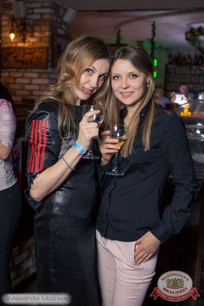 Мисс Бавария, 17 апреля 2015 - Ресторан «Максимилианс» Самара - 09