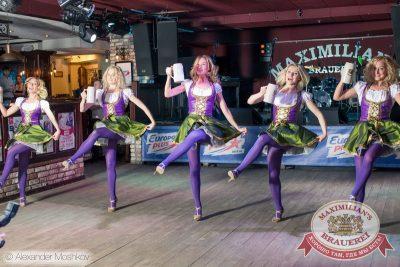 Мисс Бавария, 17 апреля 2015 - Ресторан «Максимилианс» Самара - 10