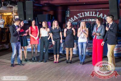 Мисс Бавария, 17 апреля 2015 - Ресторан «Максимилианс» Самара - 11