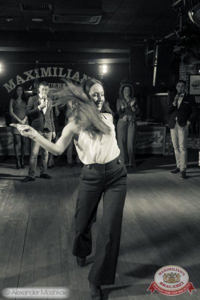 Мисс Бавария, 17 апреля 2015 - Ресторан «Максимилианс» Самара - 13
