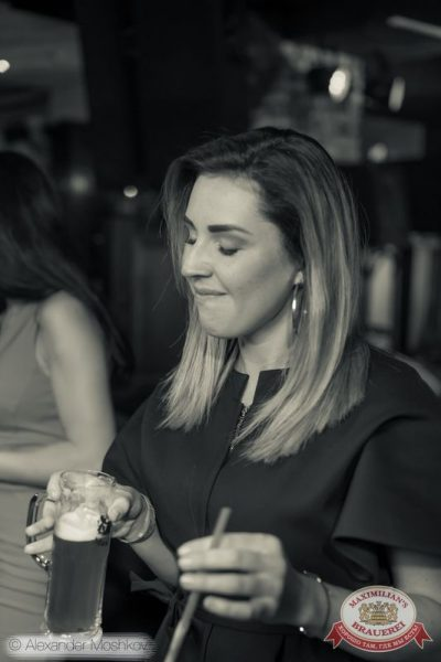 Мисс Бавария, 17 апреля 2015 - Ресторан «Максимилианс» Самара - 16