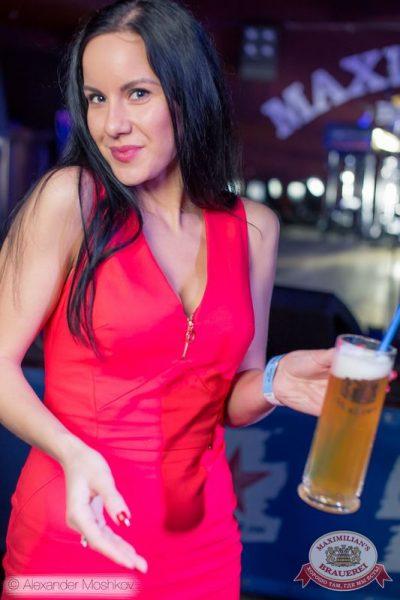 Мисс Бавария, 17 апреля 2015 - Ресторан «Максимилианс» Самара - 17