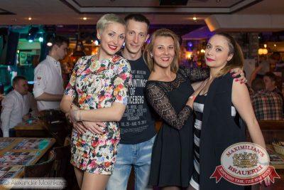 Мисс Бавария, 17 апреля 2015 - Ресторан «Максимилианс» Самара - 26