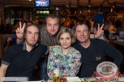 Мисс Бавария, 17 апреля 2015 - Ресторан «Максимилианс» Самара - 27