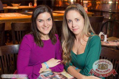 Мисс Бавария, 17 апреля 2015 - Ресторан «Максимилианс» Самара - 28