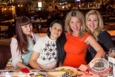Мисс Бавария, 17 апреля 2015 - Ресторан «Максимилианс» Самара - 29
