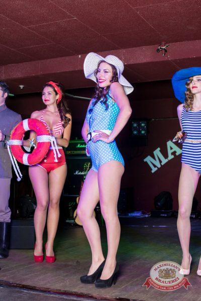 Мисс Максимилианс 2014, 30 мая 2014 - Ресторан «Максимилианс» Самара - 02
