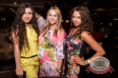 Мисс Максимилианс 2014, 30 мая 2014 - Ресторан «Максимилианс» Самара - 10