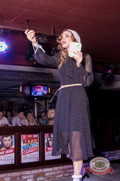 Мисс Максимилианс 2014, 30 мая 2014 - Ресторан «Максимилианс» Самара - 15