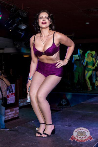 Мисс Максимилианс 2014, 30 мая 2014 - Ресторан «Максимилианс» Самара - 16