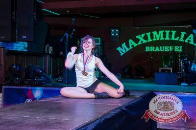Мисс Максимилианс 2014, 30 мая 2014 - Ресторан «Максимилианс» Самара - 17