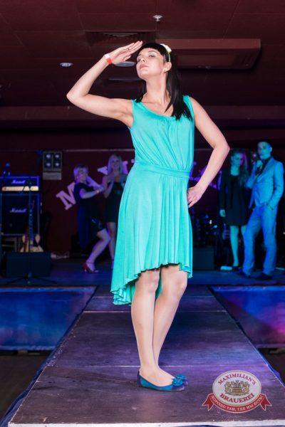 Мисс Максимилианс 2014, 30 мая 2014 - Ресторан «Максимилианс» Самара - 19