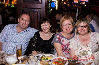Мисс Максимилианс 2014, 30 мая 2014 - Ресторан «Максимилианс» Самара - 27