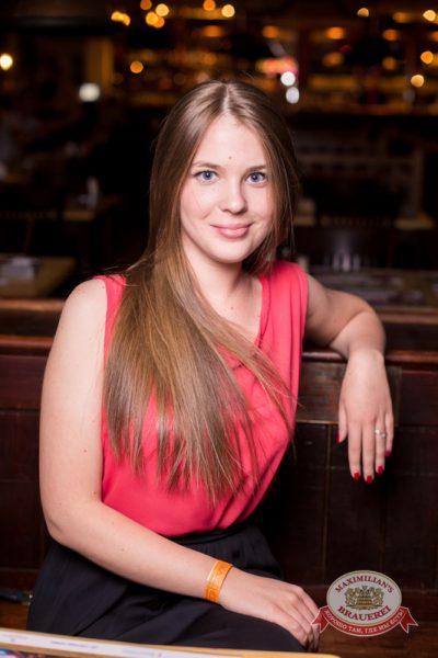 Мисс Максимилианс 2014, 30 мая 2014 - Ресторан «Максимилианс» Самара - 29