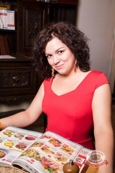 Мисс Максимилианс 2014, 30 мая 2014 - Ресторан «Максимилианс» Самара - 32