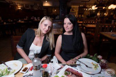 Monobo Son, 21 мая 2013 - Ресторан «Максимилианс» Самара - 10