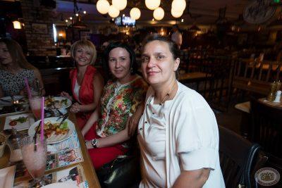 Monobo Son, 21 мая 2013 - Ресторан «Максимилианс» Самара - 17