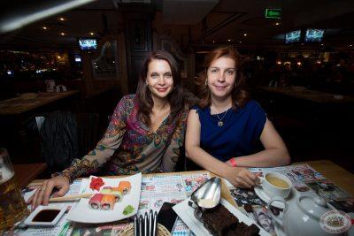 Monobo Son, 21 мая 2013 - Ресторан «Максимилианс» Самара - 20