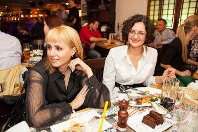 Моральный кодекс, 10 октября 2013 - Ресторан «Максимилианс» Самара - 10