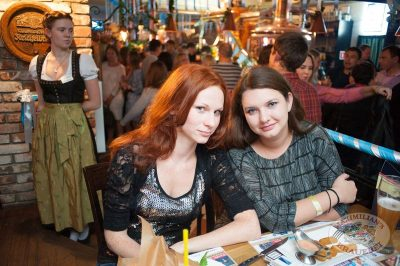 Мумий тролль, 19 сентября 2013 - Ресторан «Максимилианс» Самара - 11