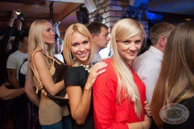 Мумий тролль, 19 сентября 2013 - Ресторан «Максимилианс» Самара - 15