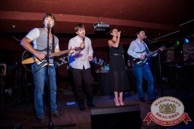 Музыканты Comedy Club, 26 июня 2014 - Ресторан «Максимилианс» Самара - 01