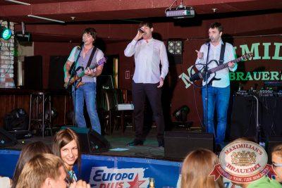 Музыканты Comedy Club, 26 июня 2014 - Ресторан «Максимилианс» Самара - 02