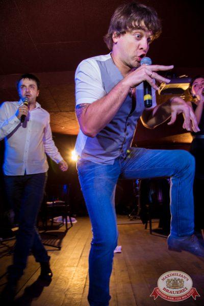 Музыканты Comedy Club, 26 июня 2014 - Ресторан «Максимилианс» Самара - 03