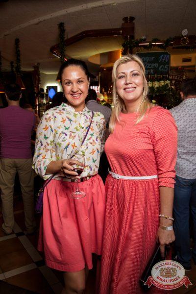 Музыканты Comedy Club, 26 июня 2014 - Ресторан «Максимилианс» Самара - 05