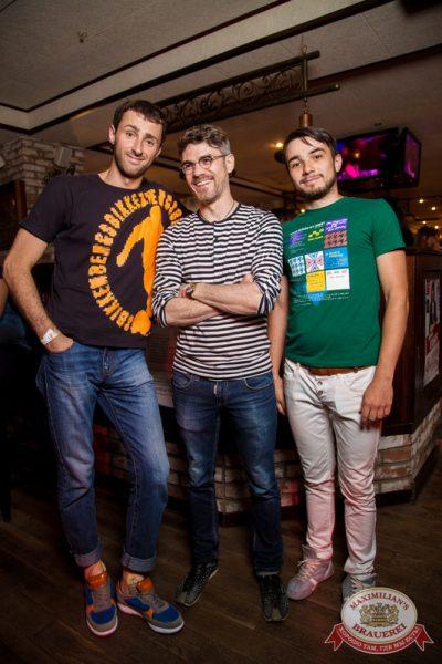 Музыканты Comedy Club, 26 июня 2014 - Ресторан «Максимилианс» Самара - 09